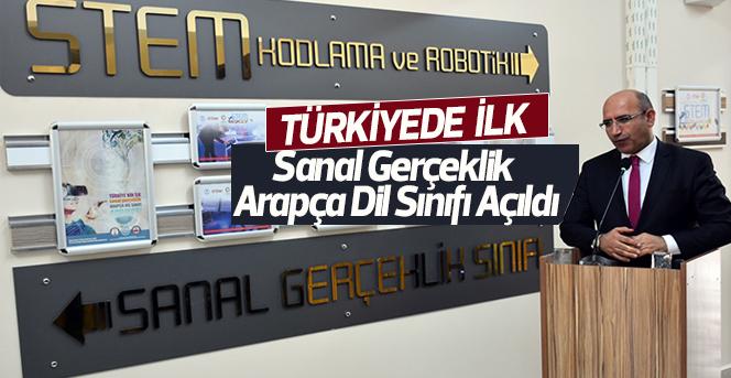 Türkiye'nin ilk sanal sınıfı