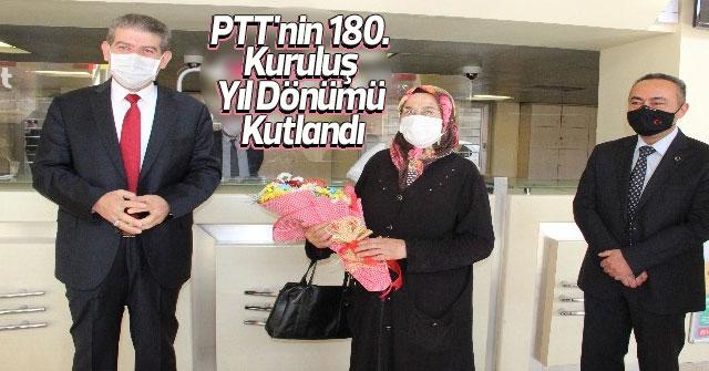 PTT'nin 180. kuruluş yıl dönümü kutlandı