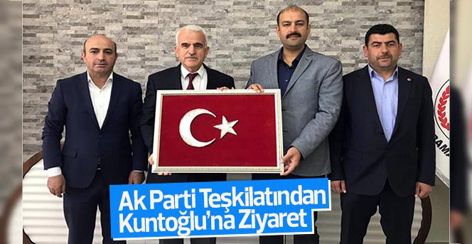 Ak Parti Teşkilatından Kuntoğlu'na Ziyaret