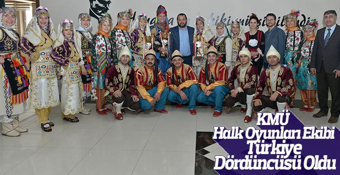 KMÜ Halk Oyunları Ekibi, Türkiye Dördüncüsü Oldu