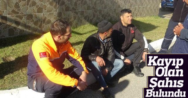 Karaman'da kayıp olarak aranan şahıs arazide bulundu